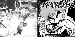 2 Minuta Dreka / Extreme Smoke 57 split ep